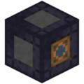 Block Advanced Inventory Relay.png